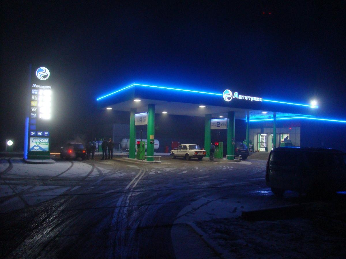 «Автотранс» пополнилась новой АЗС в Полтавской области ...: http://www.nefterynok.info/novosti/avtotrans-popolnilas-novoy-azs-v-poltavskoy-oblasti-foto